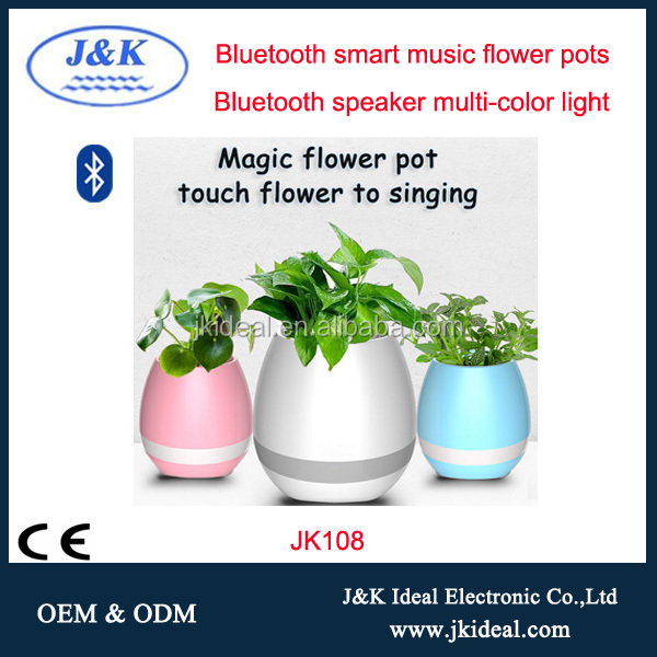 JK108 high-tech Playing the piano smart touch led rgb light music flowerpot with Bluetooth speaker