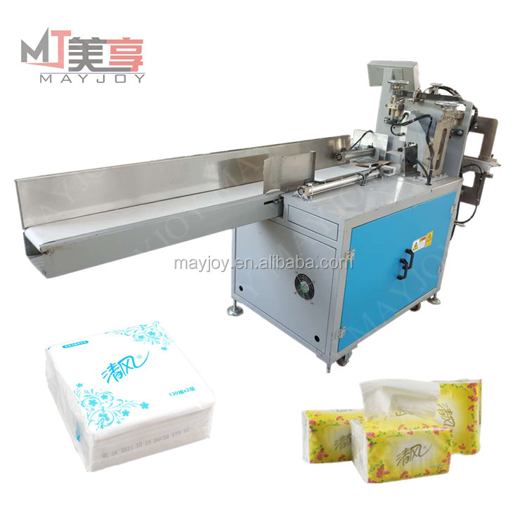Hot Sale ! High Speed Toilet Paper Packing Machine/Napkin Paper Packing Machine,Baby Diaper Packing Machine