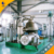 Palm oil refinery,palm crude oil refining machinery,Over 35 years experience!