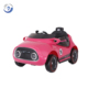 Children Ride On Motorcycle Plastic Material and Ride On Toy Style electric kids car