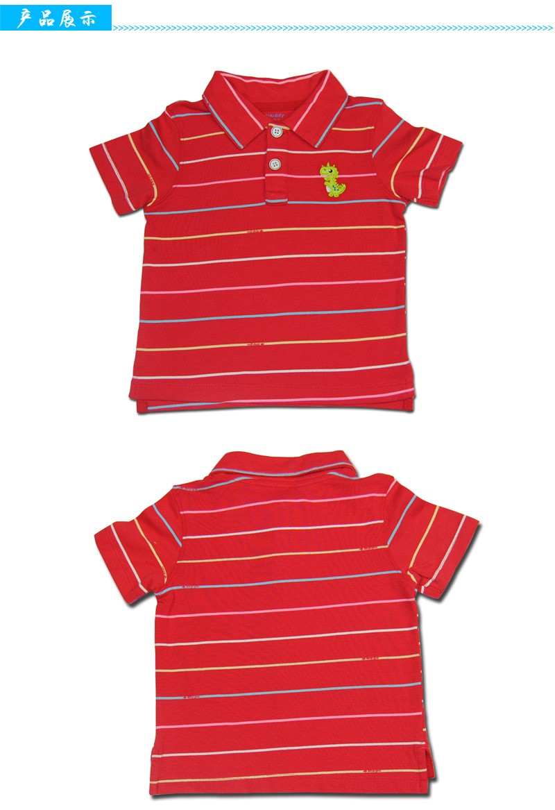 2016 Cool Style Polo Shirt Fabric Embroidery Machinery