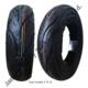 SCOOTER TIRE 2.75-8 3.00-8 3.50-8