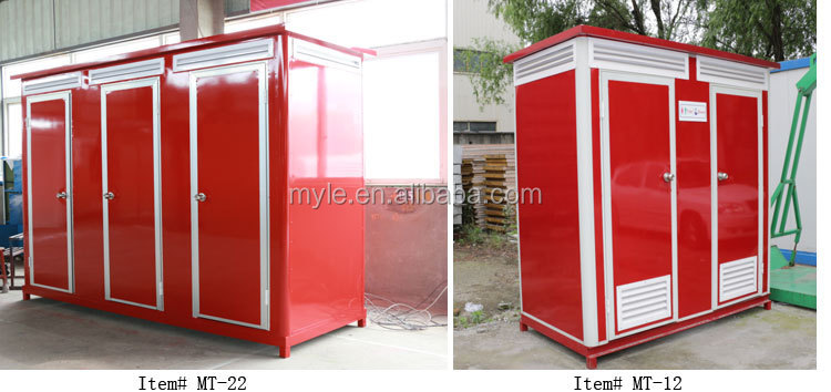 mobile bathroom toilet mobile shower unit - Mobile Bathroom