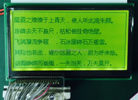 High Quality lcd display OEM available for vending machine