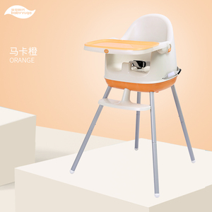 Infant Baby Dinning High Chair 3 in 1