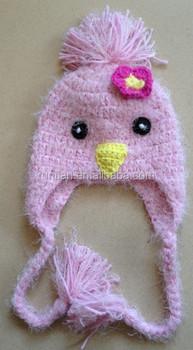 Hot Sale Hand Crochet Baby And Kids' Feather Fluffy Yarn Imitate Animal  Bird Hat - Buy Animals Crochet Beanies Baby Hat,Animal Hats Fuzzy,Feather  Yarn
