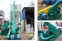 Wood Chips Hammer Mill/Wood Branch Crusher Home/Crusher