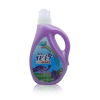 2019 china low foam antibacterial high density fragrance liquid laundry washing detergent