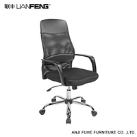 Anji furniture factory price executive office mesh chair for export dubai