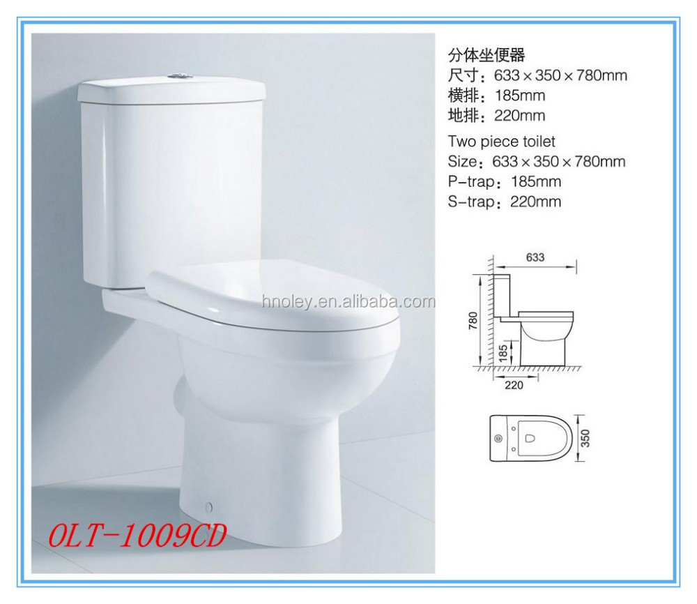 P Trap Toilet, P Trap Toilet Suppliers and Manufacturers at Alibaba.com