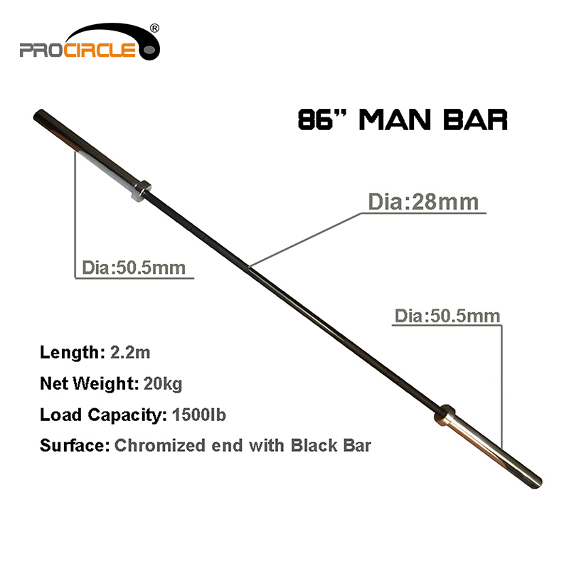 Barbell (6)