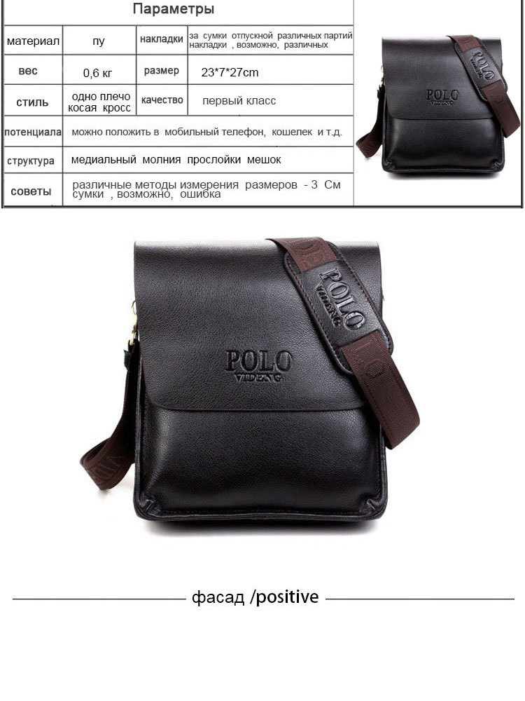 Famous Brand Men's Business Bag New Arrival Branded Men Sling Bag ...