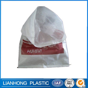 Agriculture products use rice sack made by polypropylene material, UV treated rice sack 50kg,strong maize bag for 50kg packaging