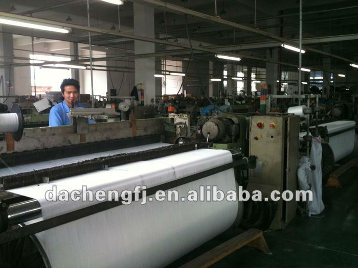 Secondhand SOMET Air Jet Loom(Running condition, E-Dobby)