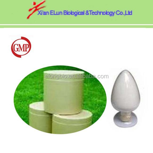 vitamin b12 white powder for supplements from China supplier
