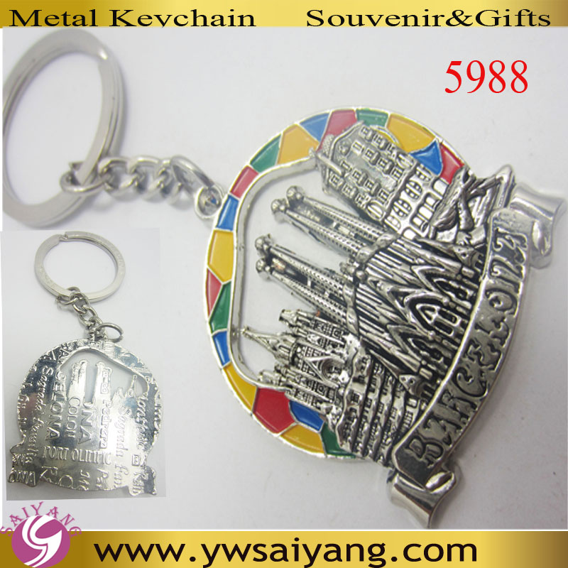 2017 New PLated Anti Silver Gifts Souvenir Custom Metal Keychain For Barcelona keychain.