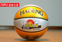 Best Price Customized Design Logo Unique Official Size Diameter PU Basketball Size 7 6 5 3 1