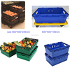 hight quality recylabe food plastic crate /fruit or vegetable box