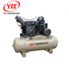 PET Blowing 10hp air compressor VH-0.7/30 portable diesel engine driven air compressors