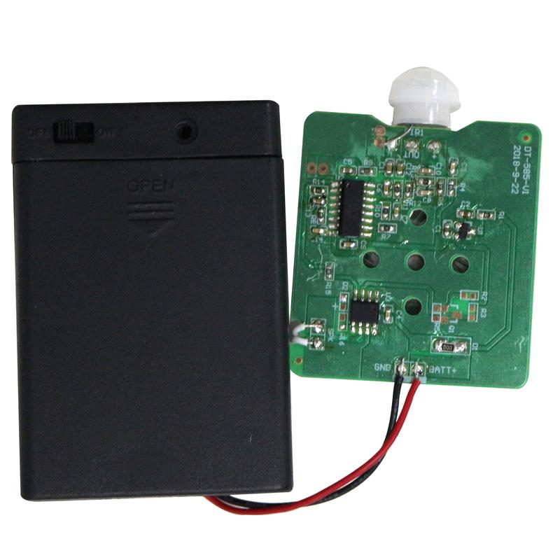 Pir Voice Player Outdoor Motion Sensor Music Player - Buy Motion Sensor  Audio Player,Outdoor Music Player,Pir Sensor Module For Long Distance  Product