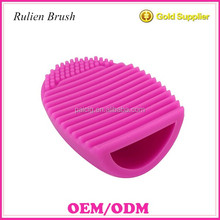 new style colorful silicone egg cleaning brush/silicone make up brush cleaner