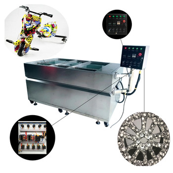 Automatic Water transfer printing machine hydro dipping tank DMHA-240 equipment prices