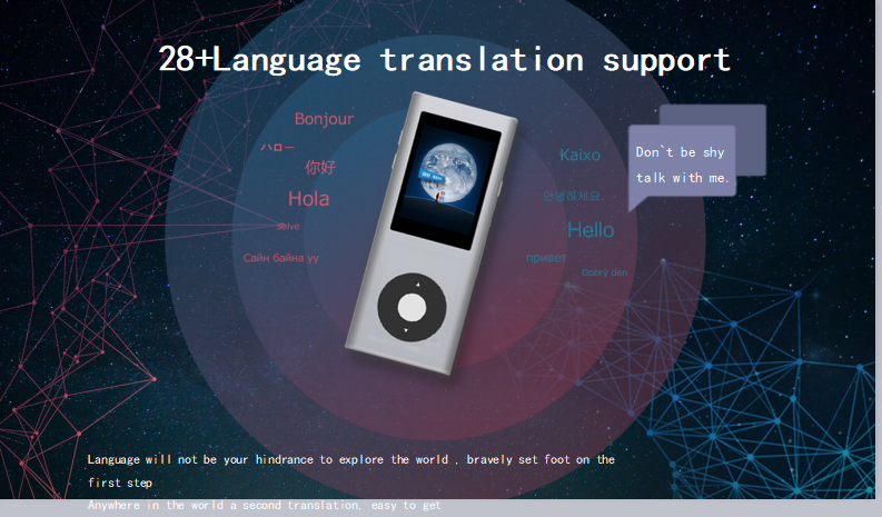translation machine with 28 languges and millisecond speed translate for meeting and Tourism