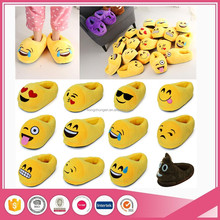 Unisex 3D Emoji Plush Stuffed Winter Warm Indoor Home Cute Slippers Soft Shoes