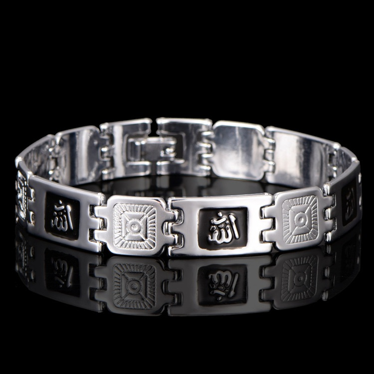 Hq-024 Fashion Faith Breslate Design Bracelet Mens Allah White ...