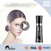 OEM/ODM Eye Anti Aging whitening face cream oily skin cream