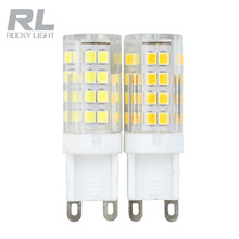 Rocky light 3W 5W 7W Porcelain 49 G9 LED
