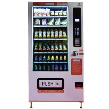 Cash Function automatic rice millng vending machine
