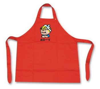 Promotional Aprons Kitchen
