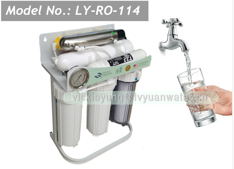 2f86cd1a506 75G domestic water purifier home use filters aquaguard ro water purifier  price list