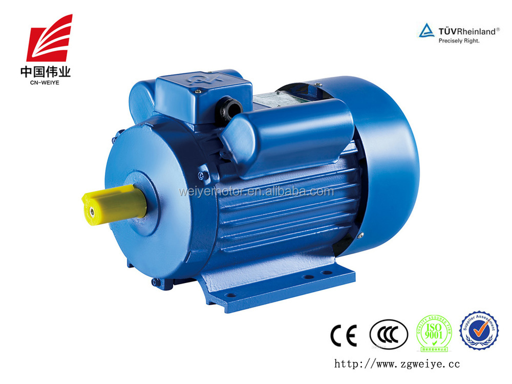 single phase Nema 0.75KW 56 frame electric motors
