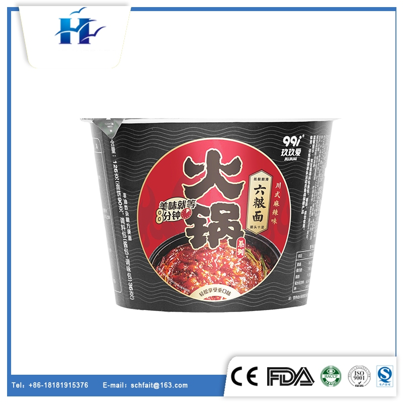 chinese spicy and organic yum yum wholesale instant noodles with hot pepper vegetarian food