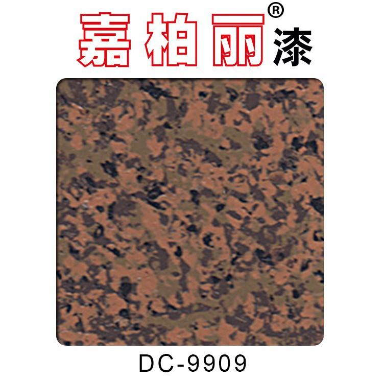 China Acrylic Resin Real Stone Powder Stone Texture Wall Paint ...