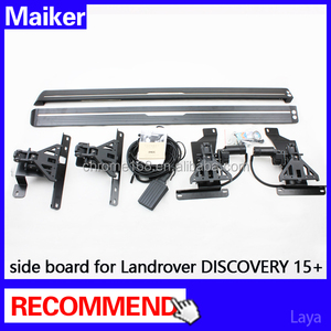 power /electric side step running board for Landrover DISCOVERY 15+ 4x4 off road