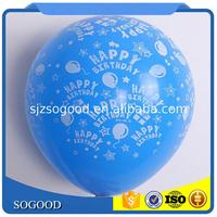 Perfect Quality extra strong balloon for promotion