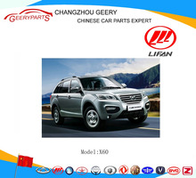 spare parts lifan x60 body parts