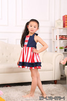 Multi-Color Prionted Knee High Hand Made Baby Girl Dress