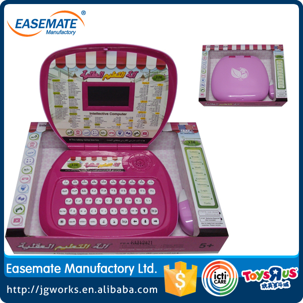 High Quality English and Arabic learning machine toys laptop computer