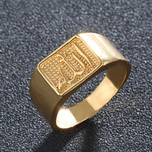 Classic Gold Tone Muslim Allah Finger Ring For Women Men Male Metal Wide Party Turkish Islamic Middle Eastern Abrac Jewelry Gift
