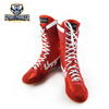 Professional Fashion Boxing Boots leather Wrestling Shoes