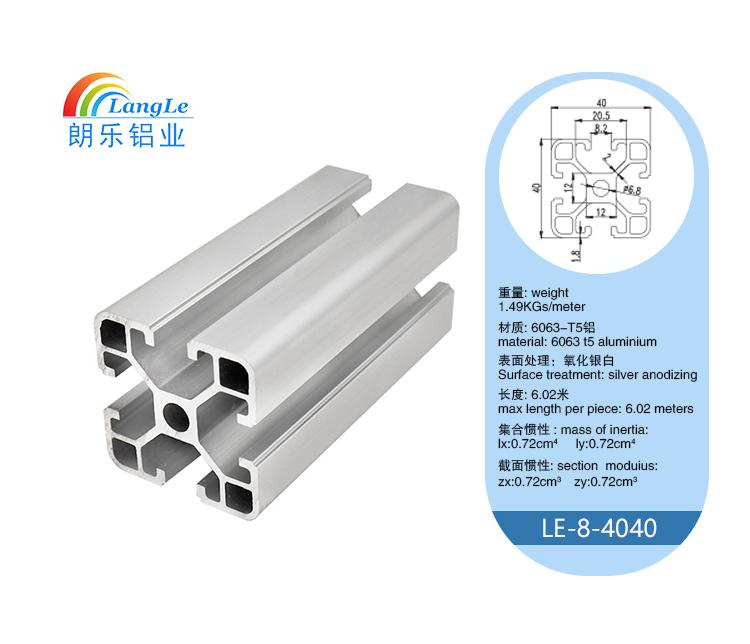 Brackets Lovely 40120 Aluminium Profile En Industrial Standard Diy Brackets Aluminium Al Extrusion Cnc 3d Diy Printer Frame T-slot Aluminum Pipe Large Assortment