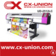 China guangzhou supplier la Galaxy UD-2512LC double DX5 Print heads digital canvas printing machine fora sale