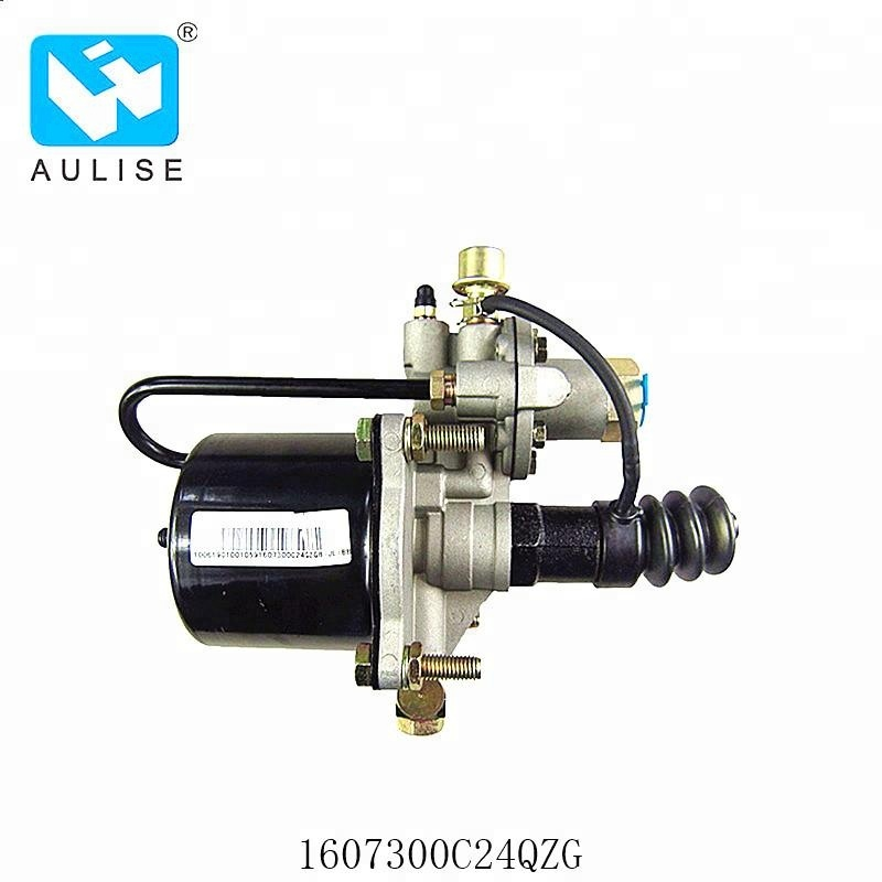 Wanan VIE 1607300C24QZGB(JL)BB-W JAC HIGER JMC booster pump clutch booster power booster pump