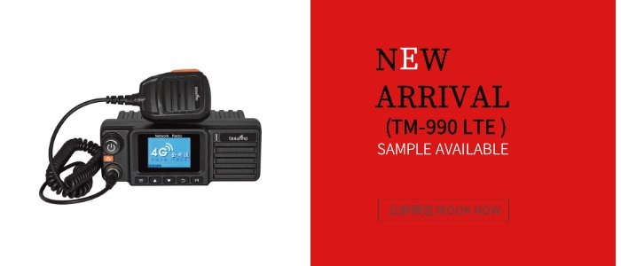 2020 New Product VHF UHF VOIP Two Way Radio GSM With GPS