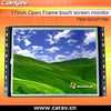 "17"" gaming touch screen monitors for POG WMS Game(IR/saw / touch )"