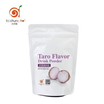 High Quality ISO Soft Instant Taro Drink Powder